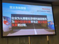 WeChat Image_20190401142450